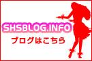 サンディーズ・フラスタジオ ブログ