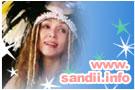 サンディー オフィシャルサイト