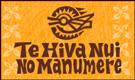 Te Hiva Nui No Manumere ���ҥ��������祹������